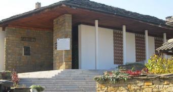 Regional Historical Museum - Lovech