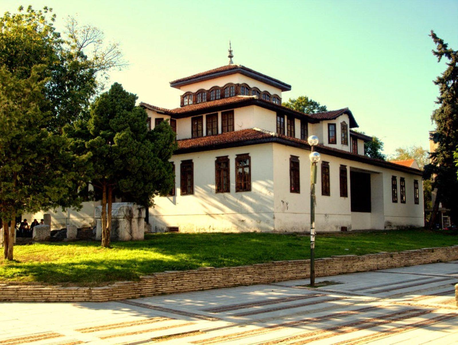 Регионален исторически музей - Видин
