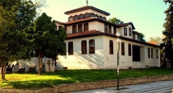 Regional Historical Museum - Vidin