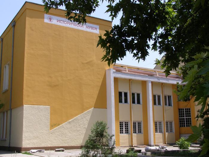 Регионален исторически музей  - Ямбол
