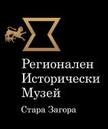 Регионален исторически музей - Стара Загора