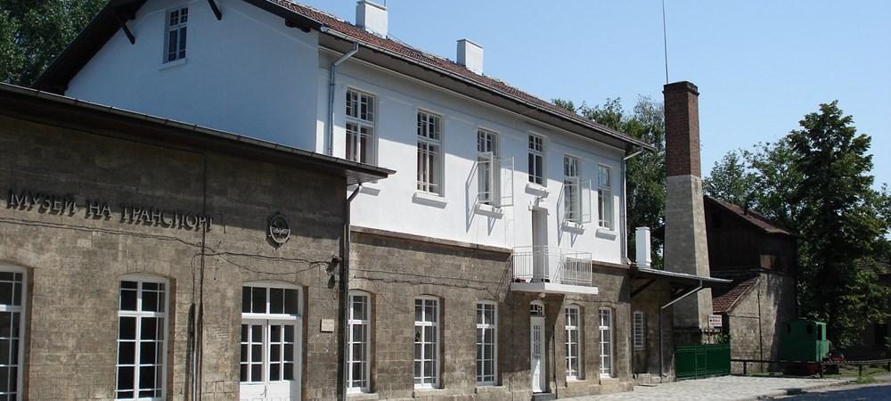 Музей на транспорта - Русе