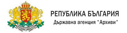 Закон за националния архивен фонд