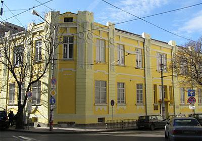 Музей на Министерството на вътрешните работи