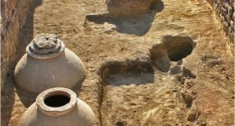 Наредба за извършване на теренни археологически проучвания