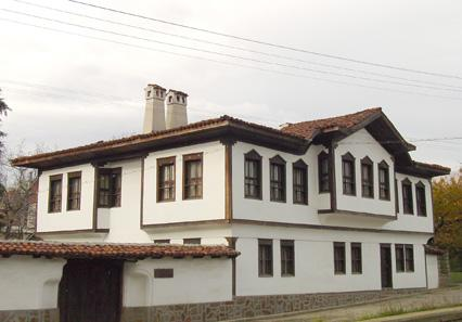 Historical Museum - Pirdop