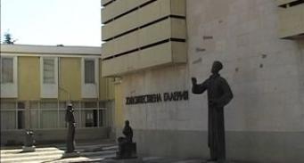 "Art Gallery ""George Papazov"" - Yambol"