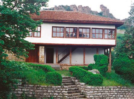 Исторически музей - Белоградчик