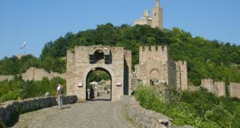 Regional Historical Museum - Veliko Tarnovo
