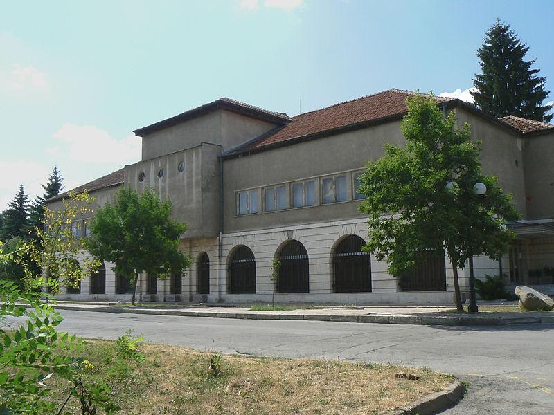 Регионален исторически музей - Перник