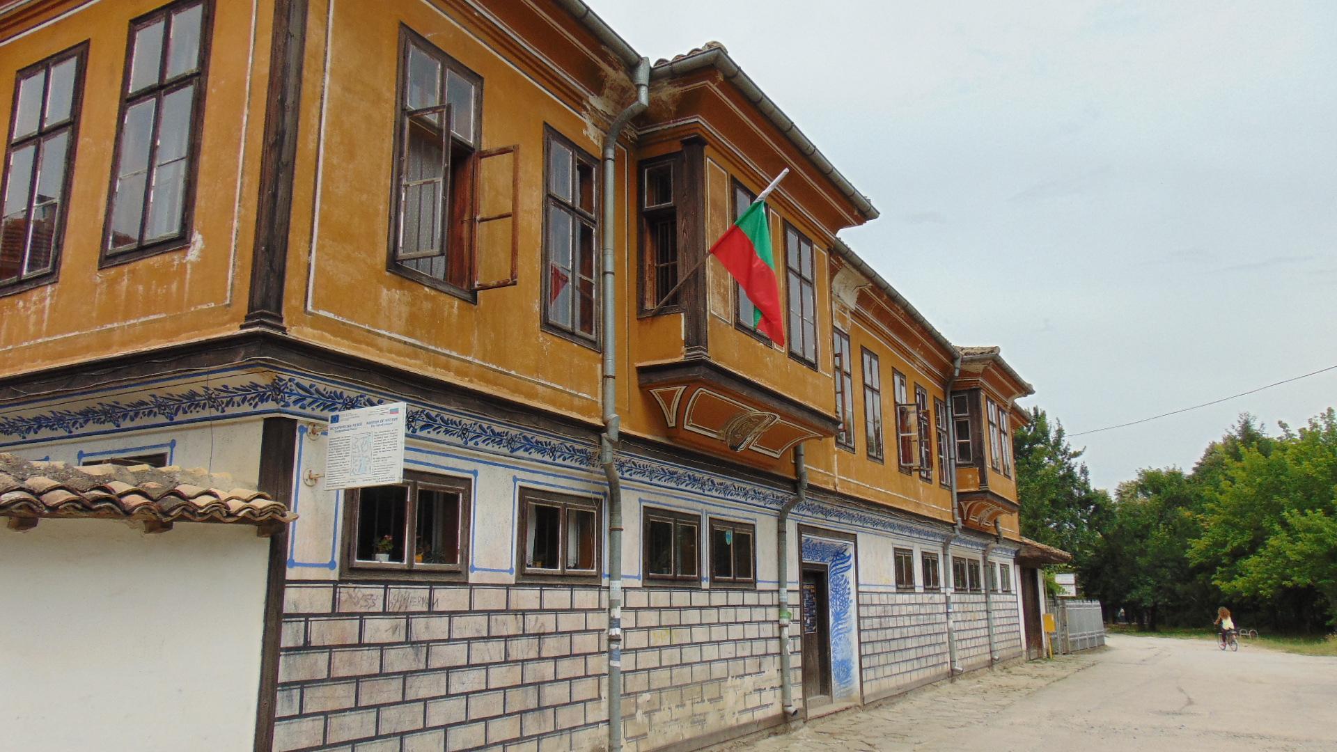 Регионален исторически музей - Търговище