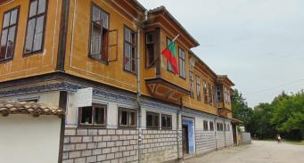 Regional Historical Museum - Targovishte