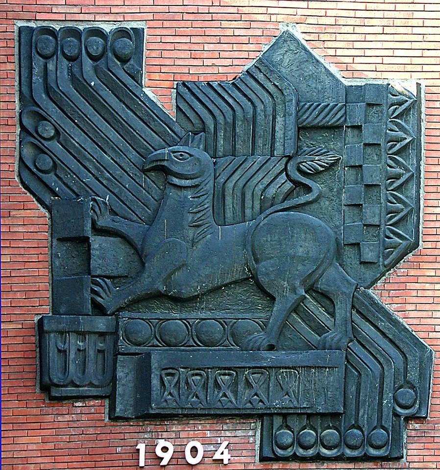 Регионален исторически музей - Шумен