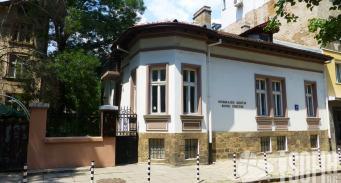 """Museum """"Boris Hristov"""""""
