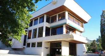 Historical Museum - Pravets