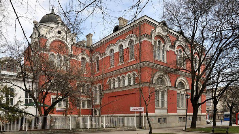 Музей на националната художествена академия