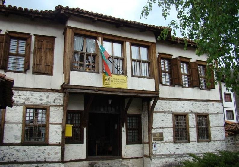 Музейна сбирка на съобщенията в Златоград