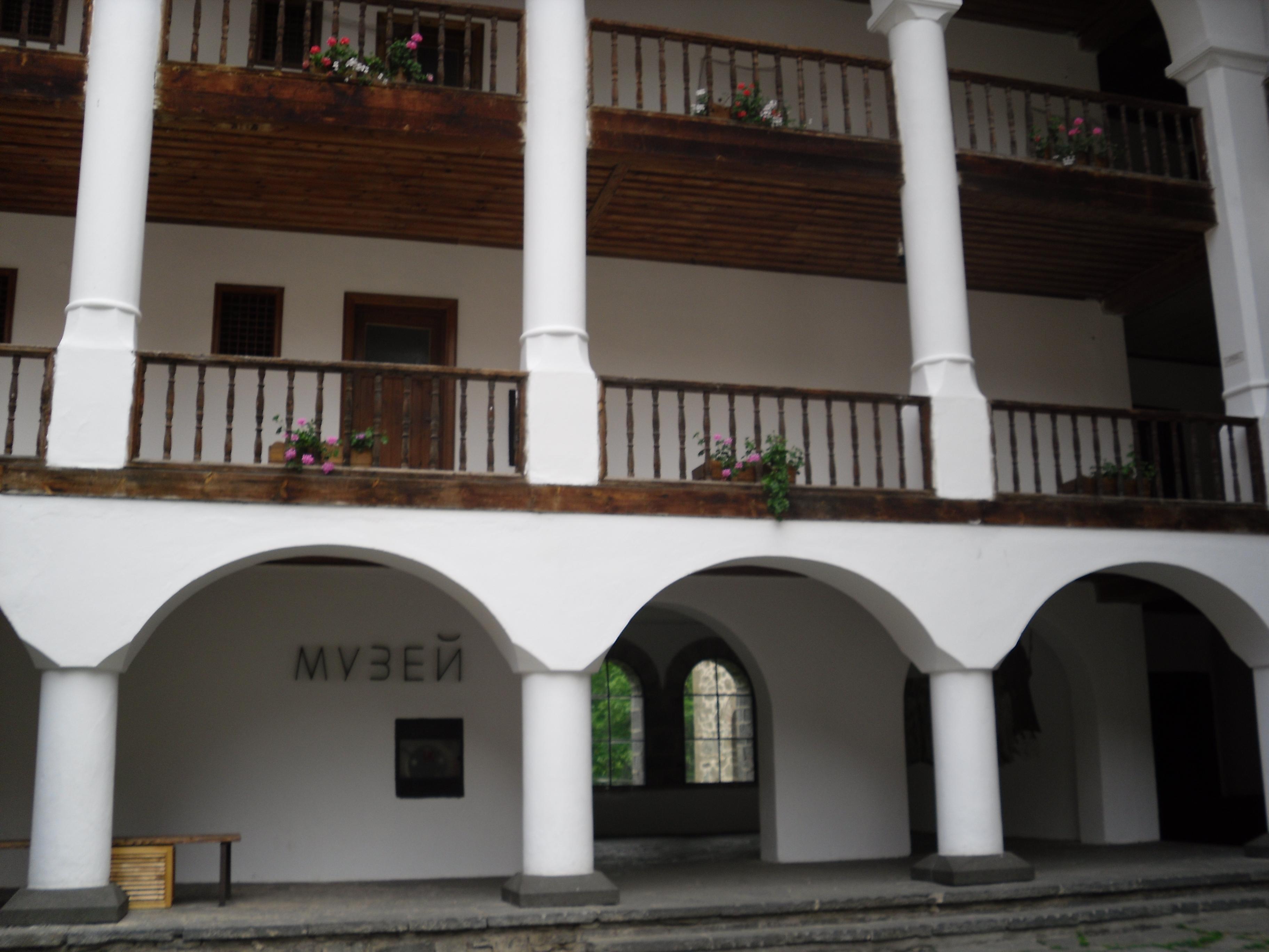 Музей на Рилския манастир
