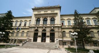 Regional Historical Museum - Varna